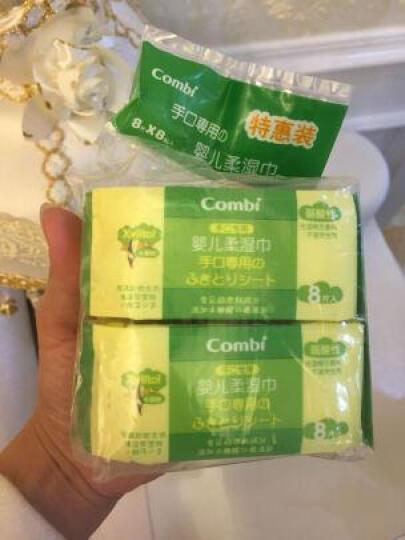 康贝(Combi)手口专用婴儿柔湿巾特惠装(8片*8包)728175 晒单图