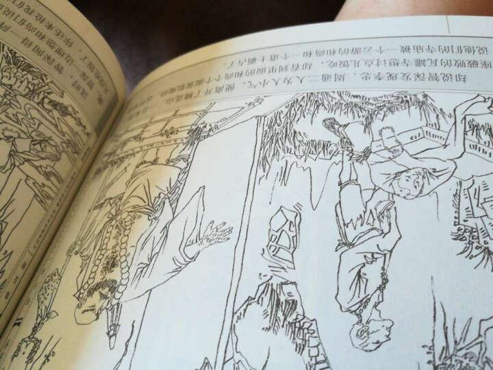 水浒传连环画大图大字 中国经典动画报怀旧连环漫画小儿书幼儿绘本 全12册套装20开大开本 晒单图