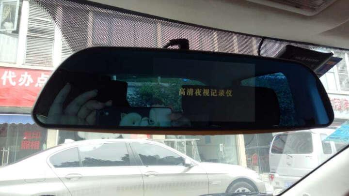 帕萨特TD-95行车记录仪高清夜视倒车影像电子狗测速一体机 单镜头前录+无卡 晒单图