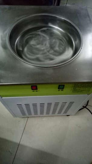 炒冰机商用炒酸奶机冰粥机炒冰淇淋机炒货机器 单锅 晒单图