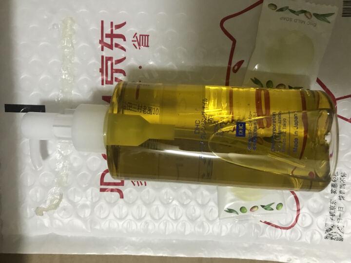 蝶翠诗DHC卸妆油磨砂膏组合 卸妆油200mL+磨砂膏100g套装 改善角质清洁毛孔 晒单图