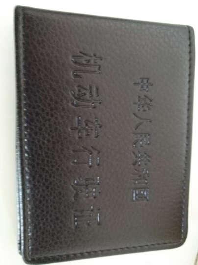 驾驶证皮套行驶证 驾照本 卡包超薄 男女 驾照夹驾照本证件包-网 棕色行驶证 晒单图