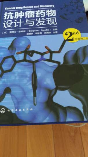 抗肿瘤药物设计与发现(原著第二版) 晒单图