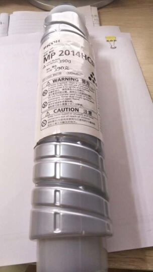 理光(Ricoh)2014D/AD黑白激光A3复合机 复印打印扫描A4多功能一体机办公大型打印机 原装2014HC大容量碳粉墨粉盒(不含机器和配件) 适用理光2014机型 晒单图