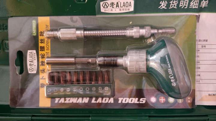老A(LAOA)方形加厚铁皮金属五金工具箱 家用收纳箱 汽车修理后备箱 LA113035不带隔层 晒单图
