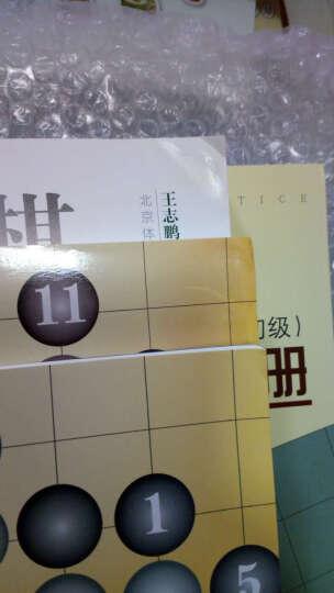 围棋教学习题册(中级、高级) 围棋基础入门指导进阶 围棋经典布局方法技巧书籍 晒单图