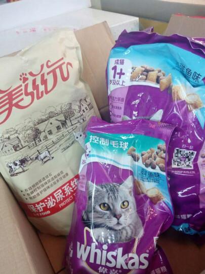 美滋元 宠物猫粮 成猫猫粮 保护泌尿系统配方2.5kg 晒单图