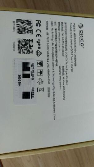 奥睿科(ORICO)CSE-5U USB充电器多口桌面手机充电头 苹果华为手机平板通用单口2.4A电源适配器 白 晒单图