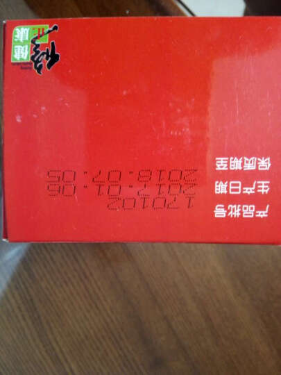 【修正】 儿童叶黄素酯软糖  2g*45粒/盒 两盒装 晒单图