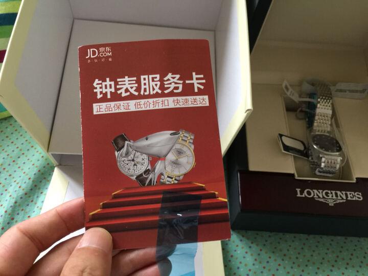 浪琴(Longines)瑞士手表 嘉岚系列石英女表L4.209.1.87.7(L4.209.1.97.7) 晒单图