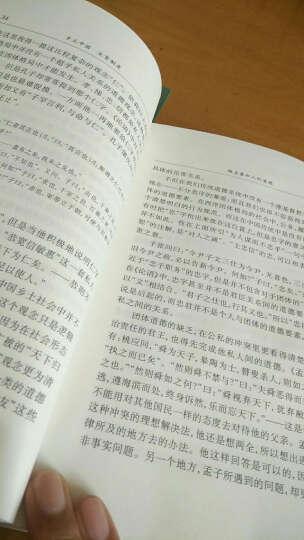 乡土中国生育制度 晒单图