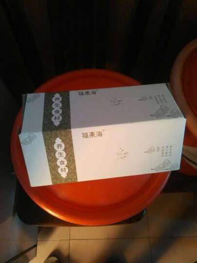 福东海 广东老火靓汤 虫草花桂圆枸杞汤料四季煲汤炖汤材料 晒单图
