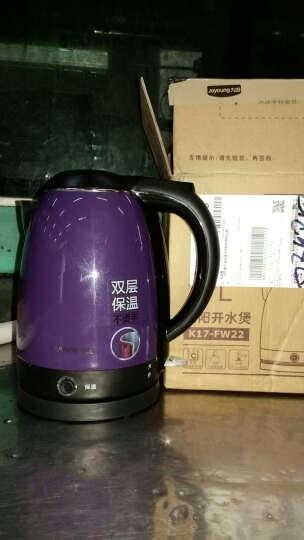 九阳(Joyoung) 保温电热水壶 家用不锈钢烧水壶K17-FW22 紫色 晒单图