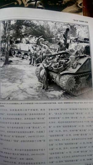 """屠虎驱豹:英国""""萤火虫""""中型坦克技战史(上册:技术与装备史) 晒单图"""