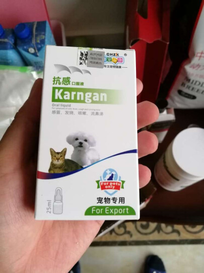 新宠之康 宠物抗感口服液 犬猫感冒发烧咳嗽常备 25ml 晒单图