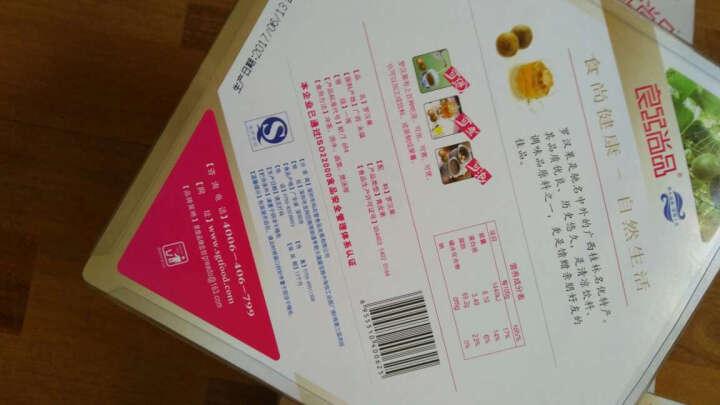 良工尚品 广西永福罗汉果花果茶100g (6个装) 晒单图