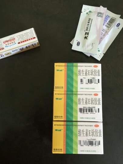 来益牌 天然型维生素E软胶囊60粒 ve习惯性流产 备孕孕妇专用维生素矿物质 3盒 晒单图