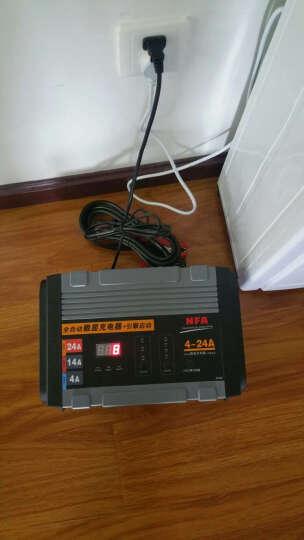 24A汽车电瓶充电器12v十二伏全智能全自动修复车蓄电池应急充电机轿车大功率车用400W脉冲快速 晒单图