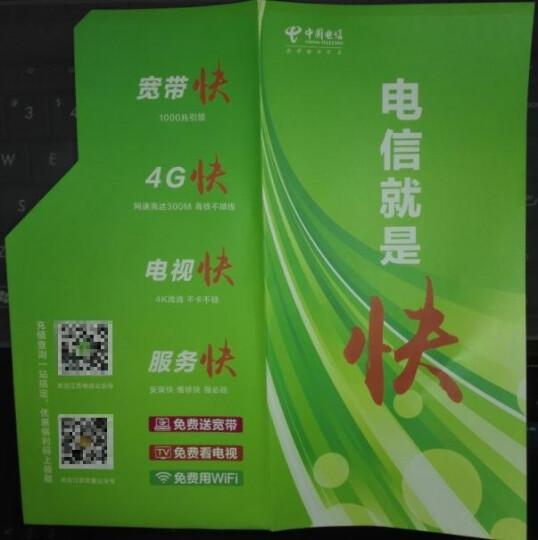 江苏电信 4G上网卡手机卡全国大流量卡电话卡流量包无线移动wifi热点套餐16G卡 24G流量卡(3G全国+9G省内+12G视讯流量) 晒单图