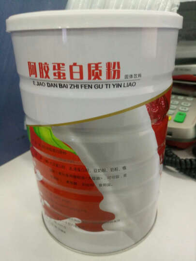 白云山  阿胶营养蛋白质粉 900g/罐 关爱女性补充营养食品 健康礼品 晒单图