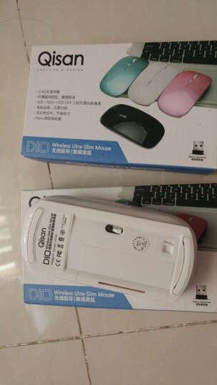驰尚(Qisan) D10 无线鼠标 白色 晒单图