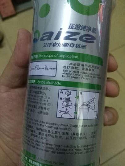 艾泽 氧气瓶 家用孕妇吸氧器便携式医用高原氧气瓶氧气罐氧气袋小型 9.6L大罐实惠装6瓶 晒单图