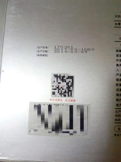 汤普生 维尔健牌 血红素铁胶囊 补铁 0.5gx60粒 晒单图