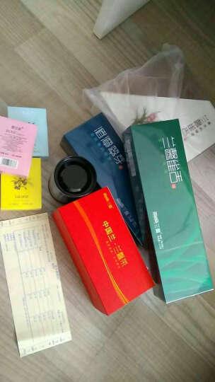 兰馨 特级遵义红100g 贵州茶叶金骏眉类工夫红茶自饮礼品盒装 晒单图