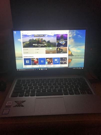 联想原厂定制版小新潮7000 13.3英寸笔记本电脑(i7-8550U 8G 256G MX150 2G 银)喷印-眼与手 晒单图