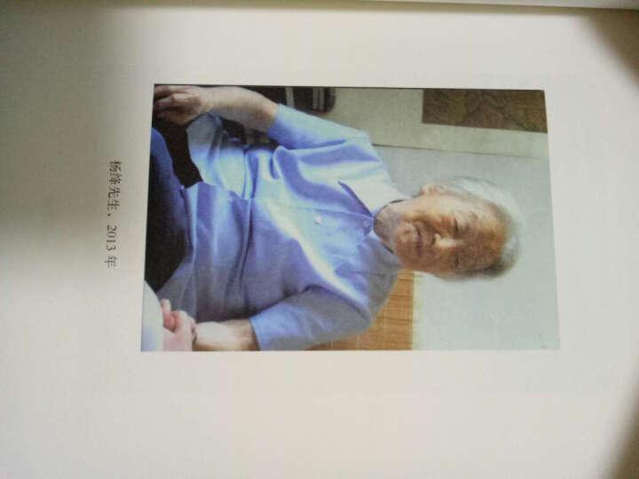 走到人生边上 自问自答 杨绛文集 增订本 钱钟书夫人关于人生的思考走在 中国现当代随笔文 晒单图