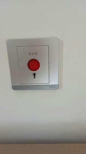 飞利浦开关插座面板 家用报警器开关带钥匙警报器飞逸系列银色 晒单图