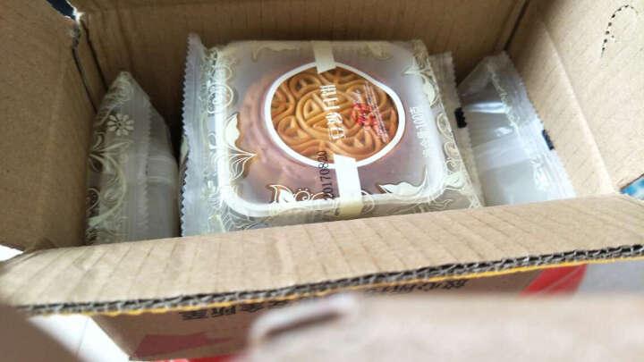 张赵君 手工传统糕点心广式月饼伍仁豆沙水果味中秋节食品休闲零食无礼盒100gX8个包邮 五仁 晒单图
