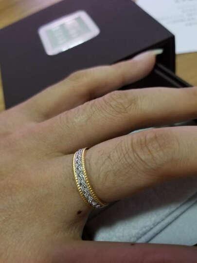明牌珠宝铂金 18K金镶嵌情侣结婚对戒 pk编织戒经典男女款CSU0005定价 PK金戒指 女款 11号 约3.90克 晒单图