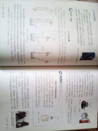 物理-八年级下册-人教版 晒单图