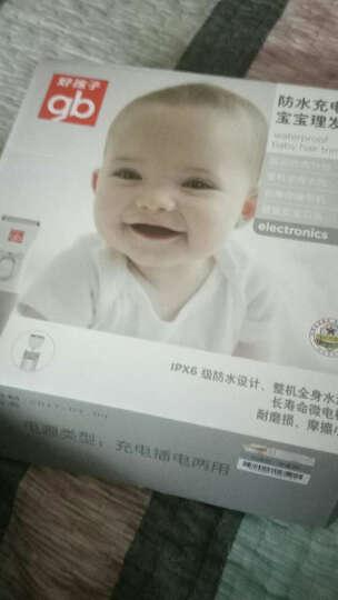 gb好孩子 婴儿理发器 低噪防水充电宝宝剃发器 电推剪发器  灰色 晒单图