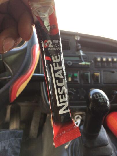 送杯勺】雀巢速溶咖啡原味Nestle1+2三合一咖啡粉100条装1500g盒装 晒单图