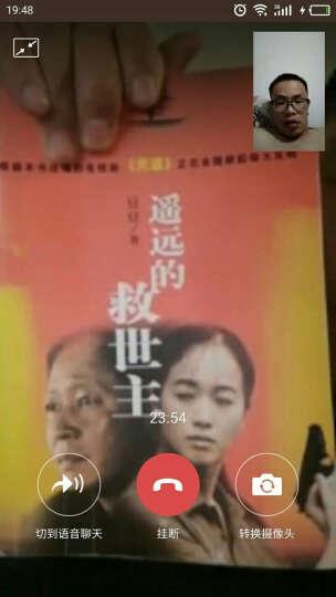 蔡定剑访谈录:宪政民主是我们这一代人的使命 晒单图