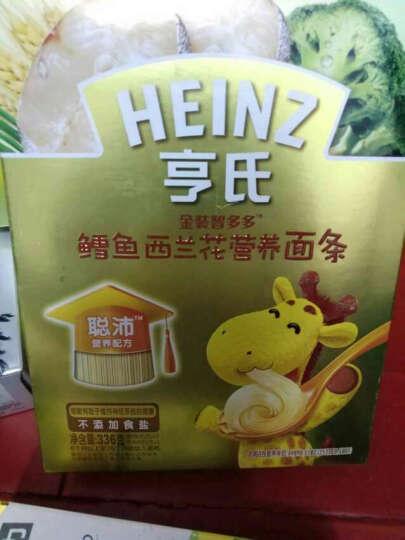 方广 宝宝辅食 婴儿米粉米糊 超值装 DHA+AA胡萝卜营养米粉(6-18个月宝宝适用) 400g(16小袋分装) 晒单图