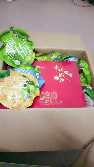 食为先 溜溜梅大礼包 休闲零食小吃话梅子蜜饯果脯果干青梅酸梅大礼包 绿茶味160g*3 晒单图