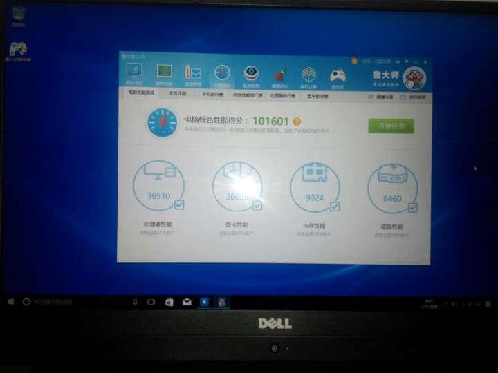 戴尔(DELL) 灵越5370金属超极本 13.3英寸轻薄办公i5学生办公手提笔记本电脑 4GB内存 256G固态 银色定制 i5-8250U四核 HD620显卡 背光键盘 晒单图