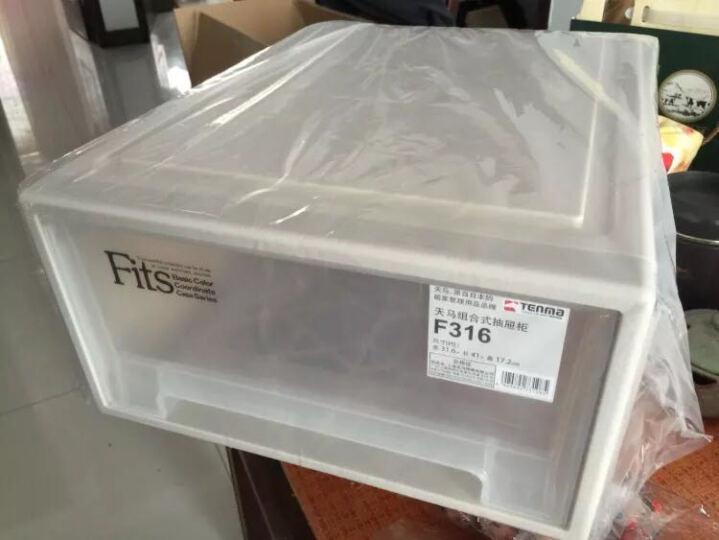 天马(TENMA)收纳柜 Fits组合式抽屉柜F316 1只 晒单图