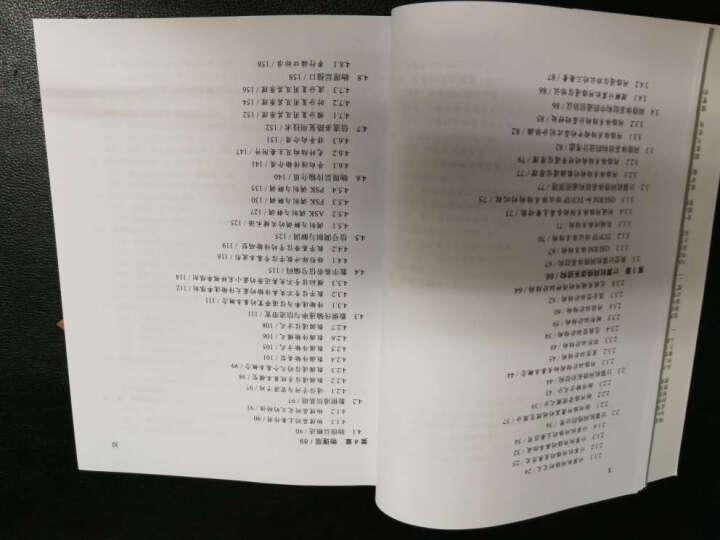 深入理解计算机网络 晒单图