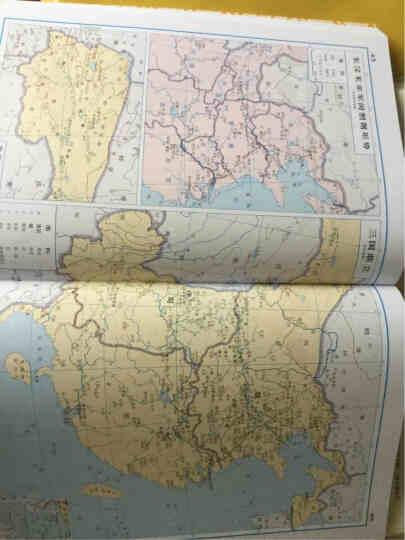 中国史稿地图集套图 上下2册  郭沫若主编 历史地图集历史地图册 晒单图