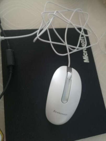 联想(Lenovo) 【包邮】有线USB接口鼠标 笔记本电脑台式机一体机办公家用U口鼠标 M3803 白色 晒单图