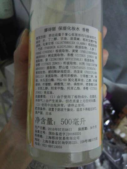 娜诗丽(Nursery)卸妆洁面啫喱180ml+保湿化妆水500ml套装(柚子卸妆乳 柚子化妆水) 晒单图