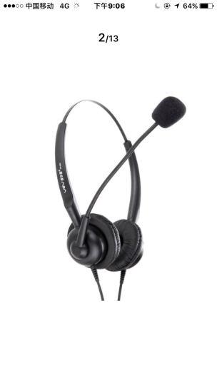 亚尔亚(YEY)VE251 呼叫中心专用话务耳机 客服耳麦 晒单图