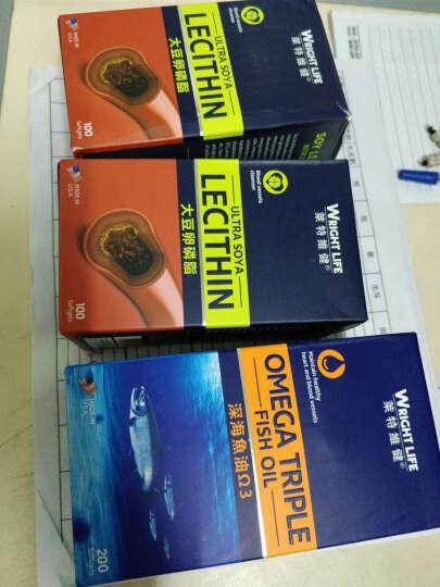 莱特维健大豆卵磷脂 调节三高降血脂血压血糖可搭配深海鱼油钙片保护心脑血管 美国进口 香港直邮1盒· 晒单图