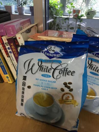 新西兰 Suki Bakery纾祺 成人奶粉1kg中老年牛奶原装进口全脂/脱脂 调制乳粉 脱脂奶粉 晒单图