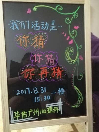 Glo-Loons荧光板53X100免支架一体式发光手写字板立式led黑板荧光屏电子广告板 荧光板+粗笔+移动电源+配件套装 晒单图