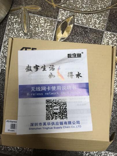 数字鱼 pci-e无线网卡台式机内置无线网卡接收器wifi接收器发射器无线网卡 1522(Win7/8免驱) 晒单图